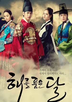 image of drama The Moon That Embrace The Sun [KDRAMA]